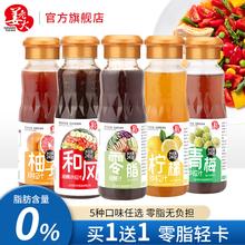 姜老大ma脂肪油醋汁ag千岛酱脂肪蔬菜水果沙拉汁轻卡低脂酱料