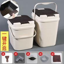 茶水桶ma渣桶客厅(小)ag茶台废水排水桶茶道配件加厚