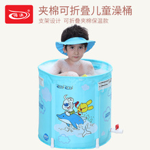 诺澳 ma棉保温折叠da澡桶宝宝沐浴桶泡澡桶婴儿浴盆0-12岁