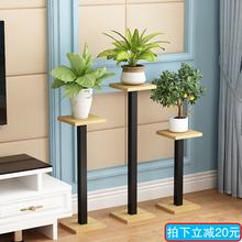 客厅单ma置物架阳台da绿萝架迷你创意落地式简约花架
