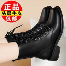 正品雪地意尔康马丁靴女2020冬季ma14式平底dr加绒靴子女鞋