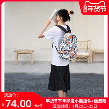 Formaver cdrivate初中女生书包韩款校园大容量印花旅行双肩背包