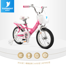 途锐达儿童自行车公主款3ma910岁女dr41618寸童车脚踏单车礼物