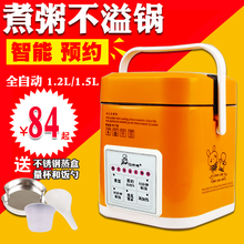 Q师傅ma能迷你电饭dr2-3的煮饭家用学生(小)电饭锅1.2L预约1.5L