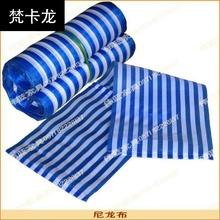 躺椅布替换 加厚帆布可折