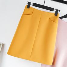 2021夏季新款裙子职业