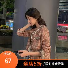(小)虫不ma高端大码女dr外套女2020冬装新式气质(小)香风外套