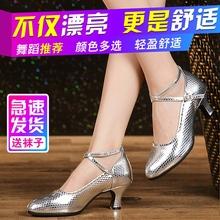 舞蹈鞋ma底成年女士dr外穿时尚交谊舞摩登广场跳舞鞋
