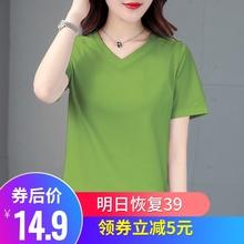 果绿色ma袖V领t恤ry韩款宽松上衣女装2020年新式半袖体��夏装