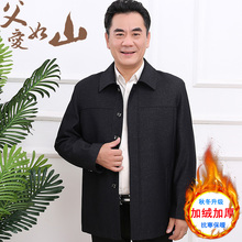 秋冬夹ma男中年加绒ry爸装男士外套中老年的50岁60爷爷棉衣服