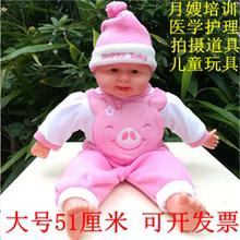 婴儿仿ma娃娃家政月an师护理被动操培训教具智能说话宝宝玩具
