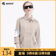 Botman/波顿女an上衣休闲夹克外套中袖时尚气质女潮流LJ395