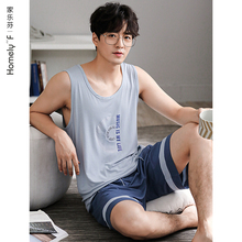 睡衣男ma夏季莫代尔ng心无袖短裤家居服青年夏天薄式冰丝套装