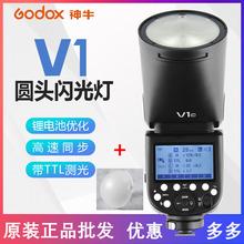 神牛Vma机顶 圆形si电池 适用于佳能尼康索尼