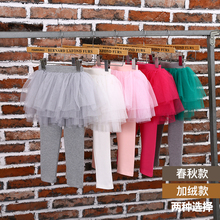 女童裙ma假两件网纱ng2020新式洋气一体绒加绒加厚纯棉打底裤