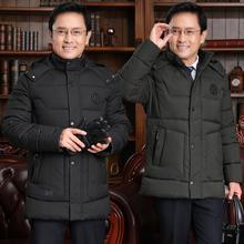 四五十岁中年穿外衣服男ma8冬季45ta棉袄40岁50爸爸35羽绒棉衣