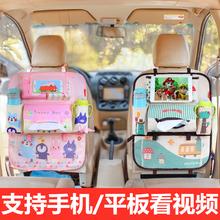 汽车椅ma置物袋多功co座椅后背挂袋车用储物箱车内收纳袋用品