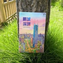 深圳手绘风景明信片ma6王大厦深co桐山欢乐谷旅游纪念品礼物