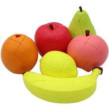 苹果香ma柠檬香橙梨an形水果魔方全套卡通益智力宝宝玩具礼物