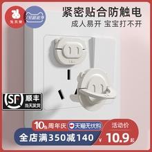 插座保护套儿童防ma5电插座保bl防护盖宝宝电源插头插座套