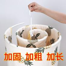 晒床单ma器被子晾蜗io圆形旋转被单阳台可螺旋式晒衣架