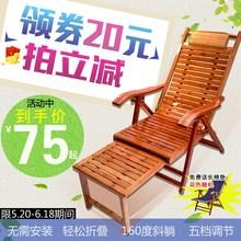 躺椅折ma午休摇椅家io靠椅懒的老的现代实木椅子靠背椅睡椅