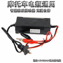 摩托车ma瓶充电器 io2V1A 2A蓄电池充电器 电瓶充电器