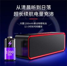 。蓝牙音箱3d喇叭环绕监兰(小)音ma12播放器io以蓝芽便携式