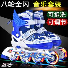 溜冰鞋男女旱冰鞋单排轮滑ma9成年可调ci品儿童汗冰鞋初学者