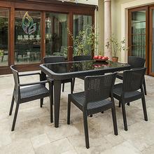 进口户ma家具藤编桌ci一桌四六椅五件套藤桌椅子大厅庭院咖啡