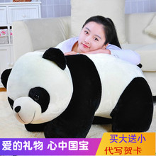 可爱国ma趴趴大熊猫ci绒玩具黑白布娃娃(小)熊猫玩偶女生日礼物