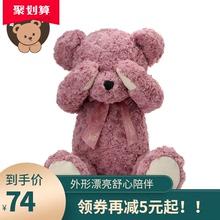 柏文熊ma结害羞熊公ob玩具熊玩偶布娃娃女生泰迪熊猫宝宝礼物
