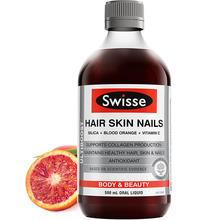 澳洲进maSwissob蛋白精华口服液500ml 美容美白美颜嫩肤