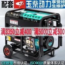 8Kwmakw静音汽ob消声器配件3kw油箱电启动380V燃油