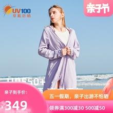 UV1ma0防晒衣女vo夏季透气全身长袖防紫外线衫防晒服外套20074