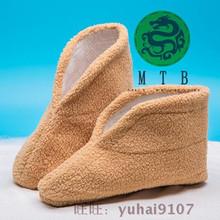 包邮羊ma毡袜子冬季vo靴保暖加厚劳保矿工专用毡袜劳保冷库袜