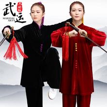 武运秋ma加厚金丝绒en服武术表演比赛服晨练长袖套装