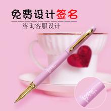 水性笔签字笔男女商务签名笔高档金ma13笔杆免en制中性笔