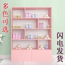 收纳展ma架陈列架柜en分层展架组合简约分格产品店铺(小)型商。