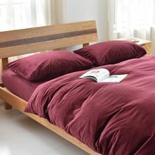 无印天ma绒四件套短en冬季加厚床笠床上用品被套珊瑚绒法兰绒