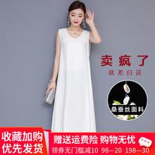 无袖桑ma丝吊带裙真ga连衣裙2021新式夏季仙女长式过膝打底裙