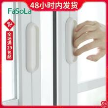 [maria]FaSoLa 柜门粘贴式拉手 抽
