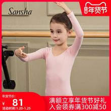 Sanmaha 法国ia童芭蕾 长袖练功服纯色芭蕾舞演出连体服