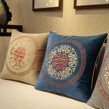 中式红ma沙发大码抱ia套中国风客厅靠背腰枕含芯床头靠包靠垫