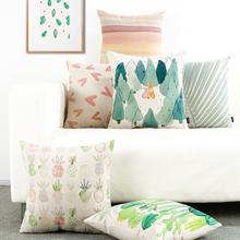 (小)清新ma彩文艺棉麻ia枕套简约沙发植物腰枕靠垫靠枕床头靠