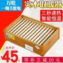 实木取暖器家用节ma5烤火器暖ia火炉办公烤脚烤火箱省电火桶