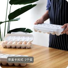 带盖卡ma式鸡蛋盒户ia防震防摔塑料鸡蛋托家用冰箱保鲜收纳盒