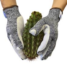 新品迪尼玛防割防刺手套缝