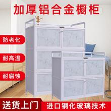 简易茶ma柜碗柜橱柜ia加厚铝合金不锈钢灶台餐边柜玻璃收纳柜
