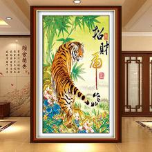 电脑机ma5D招财上ia山虎猛老虎图客厅卧室装饰挂画